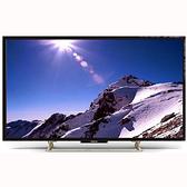 ~3期0利率~東芝 TOSHIBA  高畫質LED液晶電視65P5650VS(免運費)