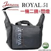 Jenova 吉尼佛 皇家系列書包型 ROYAL 51 附防雨罩 【24x11.5x22cm】