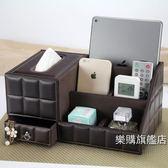 降價兩天-紙巾盒皮革餐巾抽紙盒多功能紙巾盒木質桌面遙控器收納盒歐式創意