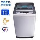 TECO東元10KG定頻直立式洗衣機 W1038FW~含基本安裝+舊機回收