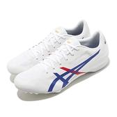 ASICS 田徑鞋 Hyper MD 7 男鞋 白 藍 中距離 釘鞋 競速鞋 附鞋釘 拔釘器【ACS】 1093A124100