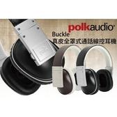 摩比小兔~ Polk Audio Buckle 真皮全罩式線控通話耳機