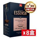【東勝】ESSENSO曼特寧 微磨黑咖啡 八盒裝 即溶咖啡 100%阿拉比卡原豆
