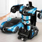 遙控變形車金剛機器人充電無線賽車遙控汽車兒童玩具男孩4-5-10歲WY【快速出貨】