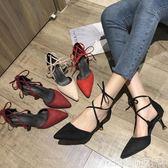 高跟鞋羅馬涼鞋女2019夏新款韓版百搭網紅尖頭綁帶細跟包頭仙女風 曼莎時尚