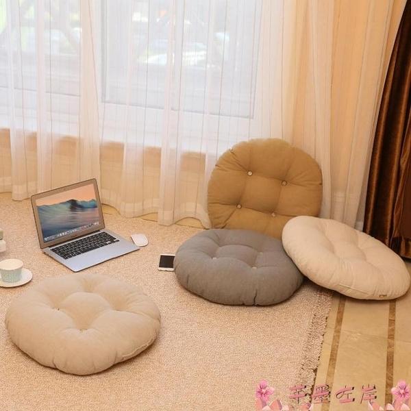 坐墊棉麻加厚純色坐墊椅墊飄窗圓墊子地板蒲團日式打坐靠墊功夫茶坐墊LX 芊墨左岸