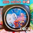正版 迪士尼 BIG HERO 大英雄天團 杯麵 時鐘 掛鐘 壁鐘 鐘 台灣製 COCOS TG285