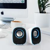 音箱 電腦小音箱臺式機筆記本家用有線USB超重低音炮喇叭【快速出貨八折搶購】