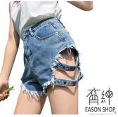 EASON SHOP(GW0370)實拍水洗丹寧側邊割破洞鉚釘繩裝飾毛邊抽鬚牛仔褲女高腰短褲顯瘦熱褲顯腿長藍色