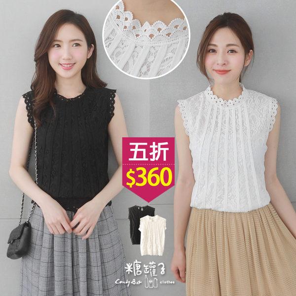 【五折價$360】糖罐子後釦滿版蕾絲線條連袖上衣→預購【E53235】