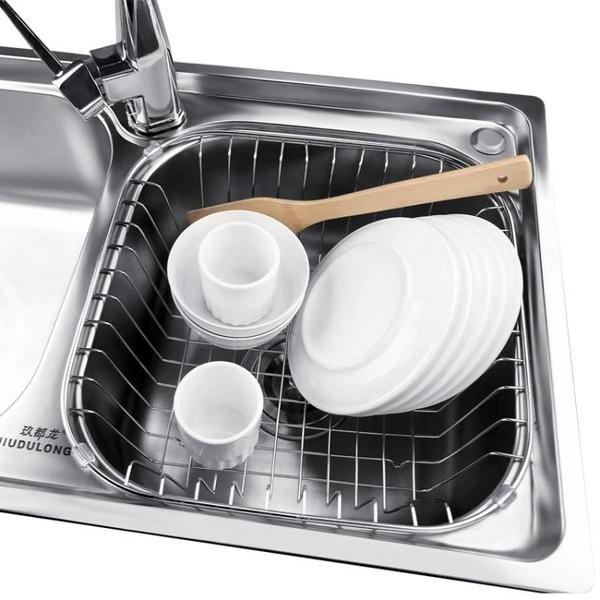 廚房水槽瀝水架瀝水籃304不銹鋼水池洗菜盆濾淘洗碗池置物可伸縮 【開春特惠】