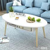 茶几簡約現代客廳小戶型小茶几北歐簡易圓形茶几經濟型創意省空間igo 溫暖享家