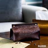 紙巾盒 美式創意餐桌紙巾套家居客廳茶幾床頭柜抽紙套軟體皮制 nm11951【甜心小妮童裝】