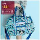 旅行袋-迪士尼探索童趣米奇輕旅系列中款旅行袋-單1款-A13130076-天藍小舖