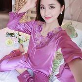 正韓夏季真絲睡衣女長袖春秋季冰絲綢薄款蕾絲兩件套裝奢華家居服