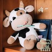 可愛萌奶牛公仔毛絨玩具卡通玩偶布娃娃抱枕【樹可雜貨鋪】
