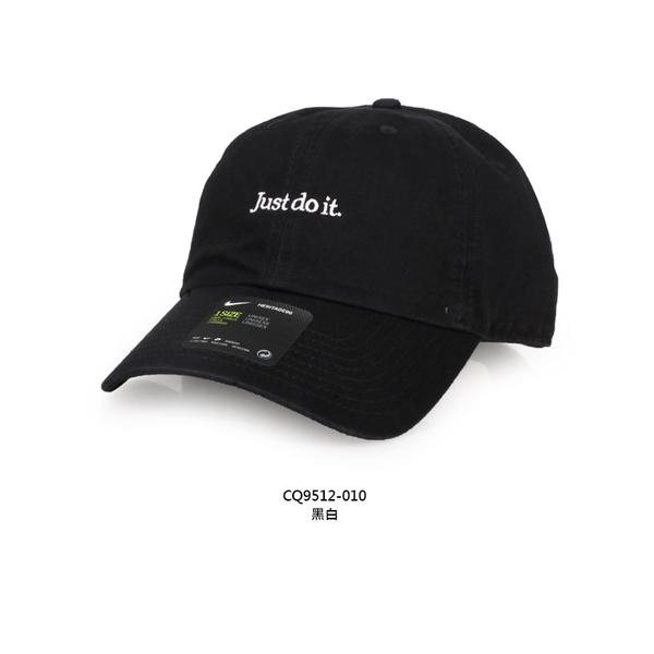 NIKE just do it運動帽(鴨舌帽 遮陽 防曬 帽子 純棉≡體院≡ CQ9512