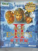【書寶二手書T1/電玩攻略_YFW】帝王世紀攻略秘笈_華克爾