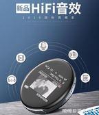 隨身聽-銳族M1 mp3隨身聽學生版自帶內存 正圓形mp了3  mp4小型便攜式播放器  糖糖日系女屋
