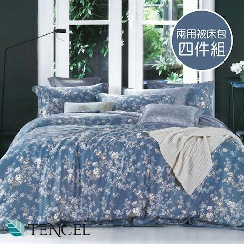R.Q.POLO ( 花妍 )100%天絲 兩用被床包四件組 (雙人5X6.2尺)