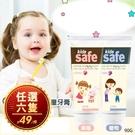 韓國CJ Lion 兒童牙膏 90g