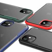 蘋果 iPhone11 Pro Max 護甲系列 手機殼 全包邊 防摔 可掛繩 防摔 不泛黃 保護殼