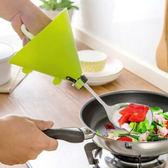 ◄ 生活家精品 ►【Q263】鍋鏟防油濺護手套 廚房 料理 烹飪 煎魚 油炸 炸蝦 防燙傷 安全 防護
