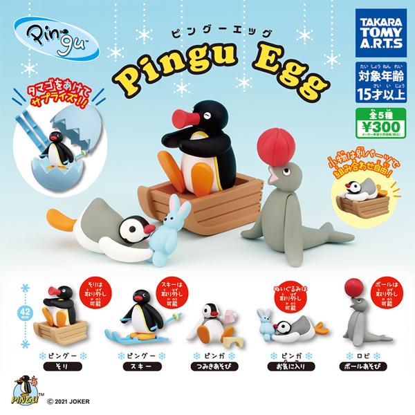 全套5款【日本正版】企鵝家族 驚奇蛋 扭蛋 轉蛋 公仔 桌上小物 Pingu TAKARA TOMY - 889752