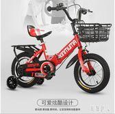 折疊兒童自行車1-2-3-5-6-7-10歲男孩小孩車女腳踏單車 PA8028『紅袖伊人』