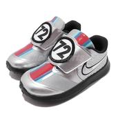 Nike 慢跑鞋 Star Runner 2 Auto TDV 銀 白 透氣鞋面 低筒 童鞋 小童鞋 運動鞋【PUMP306】 CQ4223-001