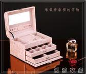 首飾盒收納盒皮革木質鏡面抽屜帶鎖多層首飾盒珠寶盒首飾收納盒飾品盒戒指盒YXS  潮流衣舍