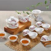 陶瓷功夫茶具骨瓷茶杯茶道整套茶海茶具套裝茶道茶海  igo 小時光生活館