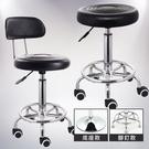 【高款+有椅背】高腳椅 圓凳 吧檯椅 升降椅 工作椅 旋轉椅 氣壓椅 圓椅 輪腳 電腦椅 理髮椅