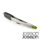 【Joseph Joseph】不沾桌不鏽鋼餐夾(灰綠)