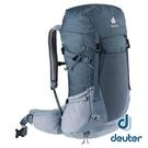 【德國 deuter】FUTURA 透氣網架 背包 32L『深藍/水藍』3400821 登山.露營.休閒.旅遊.戶外.後背包.手提包