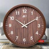 掛鐘客廳靜音復古時鐘臥室圓形數字仿木掛錶現代簡約創意石英鐘錶jy【全館免運】