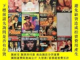 二手書博民逛書店罕見電影【show】(2001年全年13冊,缺少第8月號)Y427559