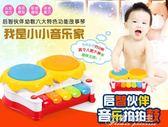 兒童發光手拍鼓 寶寶耐摔音樂電子琴樂器 拍拍鼓益智玩具花間公主YYS