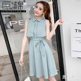 A字無袖洋裝 巨棉甜美連身裙夏季2019新款女裝韓版收腰系帶小個子裙子 FR11861『男人範』