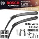 BOSCH BENZ W212 E-CL...