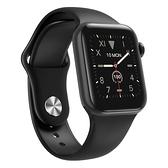 智慧體溫手錶紅外測量手環免疫力多功能運動計步器卡路里提醒健康男女通用蘋果OPPO 陽光好物