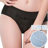 思薇爾-花魅系列M-XXL蕾絲中腰三角內褲(天際藍)