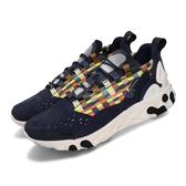 【六折特賣】Nike 休閒鞋 React Sertu 藍 彩色 男鞋 運動鞋 THE 10TH 【PUMP306】 AT5301-400