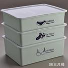 內衣收納整理箱貼身衣物收納盒抽屜式三件套有蓋分格家用 QG3169『M&G大尺碼』