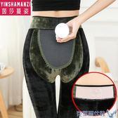 加絨加厚石墨烯自發熱打底褲女外穿高腰一體保暖磁療褲量子養生褲 免運