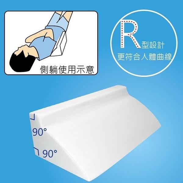 靠墊 - R型 *2色可選 變換姿勢 舒適靠枕 肢體舒適墊 老人用品 長期臥床者適用 [ZHCN1703-R]