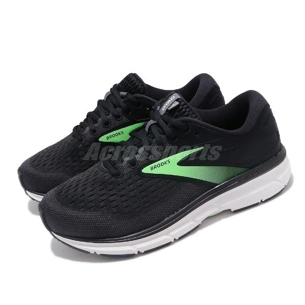 Brooks 慢跑鞋 Dyad 11 2E Extra Wide 超寬楦頭 黑 綠 女鞋 輕量透氣 穩定支撐 運動鞋【ACS】 1203122E082