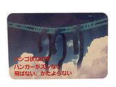 日本設計 曬衣繩 5M 晾衣繩 曬衣繩 曬衣架 晾衣架 防風曬衣桿 曬衣夾   【發現生活】