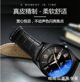 超薄手錶男學生韓版簡約潮流防水夜光休閒機械男錶石英錶 糖糖日系森女屋