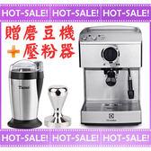 《搭贈磨豆機+壓粉器》Electrolux EES200E / EES-200E 伊萊克斯 半自動咖啡機 ( EES200 強化版)
